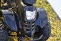 ATV Big Foot All Road 125